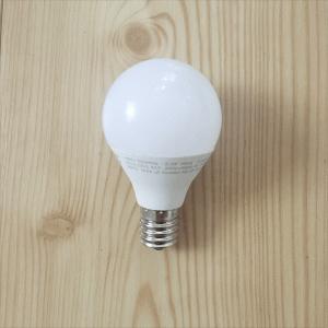 明るいだけじゃない!高機能な電球色々!