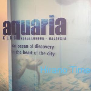 【マレーシア】Aquaria KLCC ~ クアラルンプールの水族館 ~