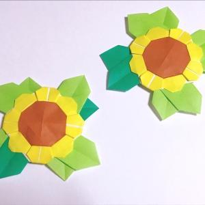 「たつくりのおりがみ」様参考に、折り紙で夏の花のひまわりを折ってみました。かぎ針編みのひまわりもあるよー。