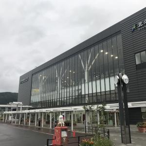 2020/09/12 JR東日本新幹線乗り継ぎ旅(2日目その1)