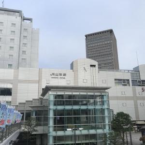 2020/09/13 JR東日本新幹線乗り継ぎ旅(3日目)