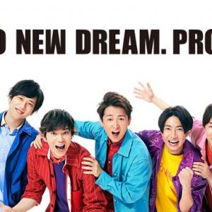 【HELLO NEW DREAM. PROJECT】9月14日判明分 まとめ