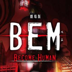 【宮田俊哉】めざまし「劇場版BEM~BECOME HUMAN~」舞台挨拶の様子