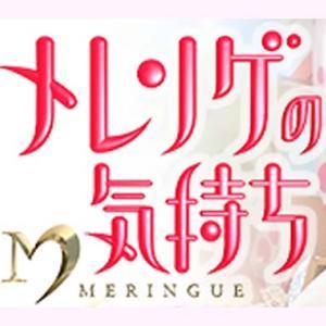 【V6】メレンゲの気持ち 名曲で振り返る25年の歴史と三宅くん若さの秘訣は?