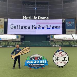 日本一の球場が完成!!メットライフドームお披露目。