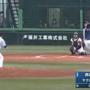 【5.18イースタン】内海好投&榎田にまたアクシデント!