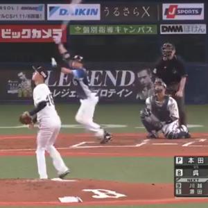 【9.20オリックス戦】打線が繋がった!連敗脱出!