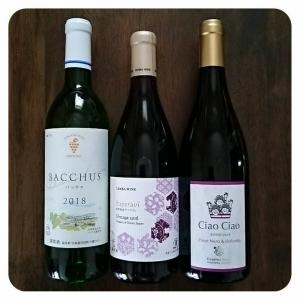 伊勢丹新宿店 世界を旅するワイン展