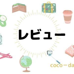 【博多久松】2020年敬老の日・贅沢海鮮茶漬け/保存料不使用食品でさらっと健康なお昼ごはん