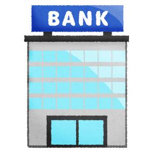 既に借りてる住宅ローンの金利は下げれるの?