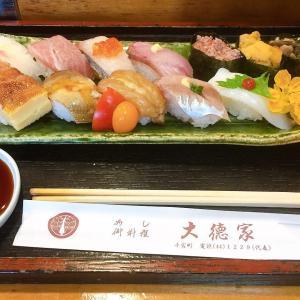 物件見学の後、千葉南房総「寿司と地魚料理 大徳屋」へ行きました