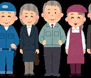 70歳まで働き続けられますか?