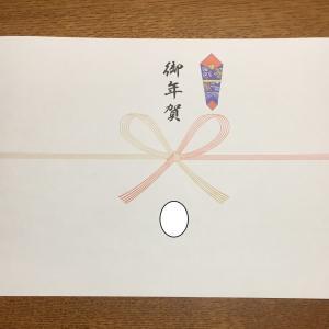 のし紙のプリント おすすめ無料サイト