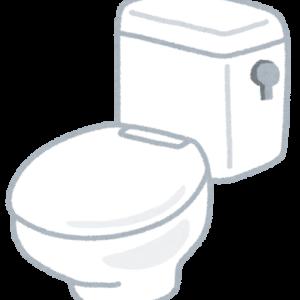 アパートのトイレが詰まってしまった話