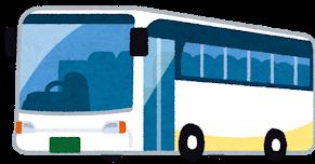 やっぱり不動産は強い・バス会社が不動産事業に参入