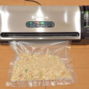 コストコで買える真空パック機:FoodSaver(FM3943)