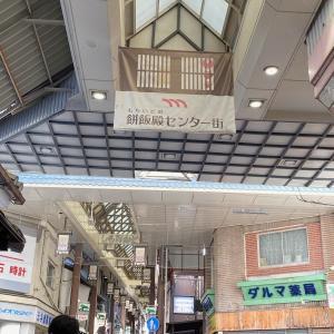 奈良 ラーメン 麺屋K