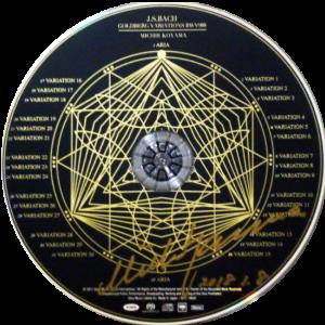 小山実稚恵「ゴルトベルク変奏曲」 聴きやすいバッハの名品