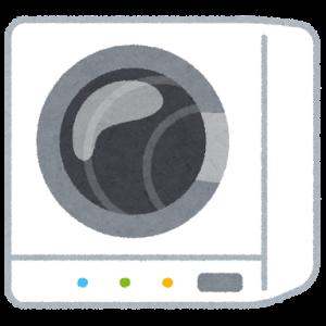 【衣類乾燥機は今こそ欲しい】安心・便利で洗濯物はかどる!