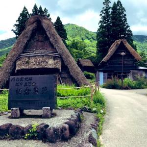 【投資】配当金で富山貧乏旅行記!【節約】