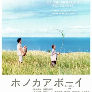 【食欲の秋に観たい映画 (邦画)】ベスト10(前半)