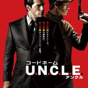 超絶カッコいい映画【 コードネーム U.N.C.L.E. アンクル 】ネタバレなしでみどころ紹介