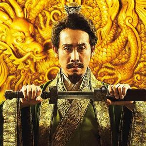 【予習用】映画『新解釈・三國志』を観る前に知るべき5つのこと