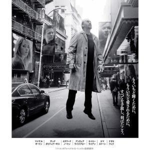 ネタバレなし【バードマン あるいは( 無知がもたらす予期せぬ奇跡)  (2014)】