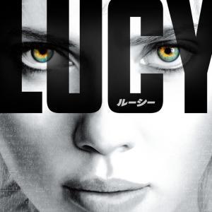 映画『LUCY/ルーシー』ネタバレあらすじで徹底解説
