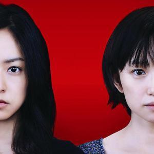 角田光代原作の映画【おすすめランキング】