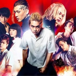 【予習用】映画『東京リベンジャーズ』はどこまで描かれているのか