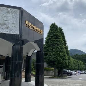 中国語雑談 「箱根の楽しみ方・美術館」,中文漫谈「度过箱根的优雅时光・美术馆」