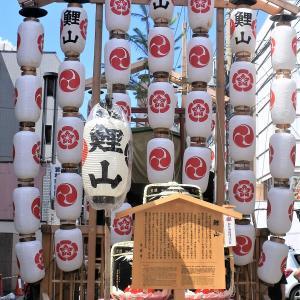 中国語雑談「夏の風物詩、京都の祇園祭」,中文漫谈「夏天的风物诗,京都的祇园祭」