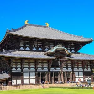 中国語雑談 42「日本の宗教について」,中文漫谈「关于日本的宗教」