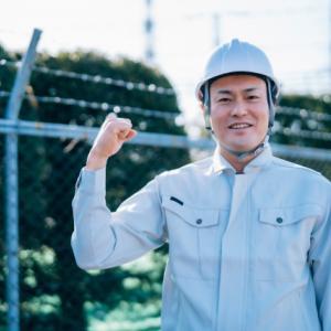 中国語雑談51「日本のサラリーマン」,中文漫谈「日本的工薪族」
