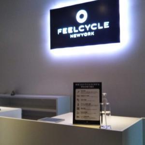 【フィールサイクル】自転車ダイエットを体験、口コミ!