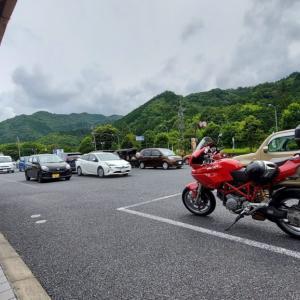 上之保奥地探索サイクリング