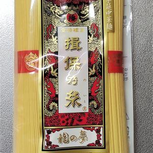 手延べ中華麺