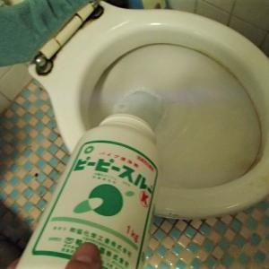 トイレのつまり