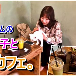 【ベトナム】女の子と猫カフェに行ってみた!【可愛い】