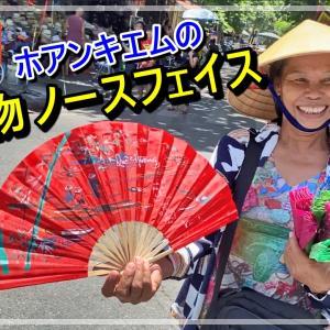 【ベトナム】コロナ後のホアンキエム、土産市場で偽物ノースフェイス【#7】