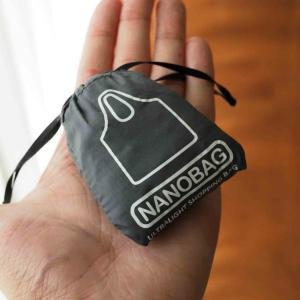 小ささ・軽さにおけるエコバッグの究極形。「NANOBAG」購入レビュー