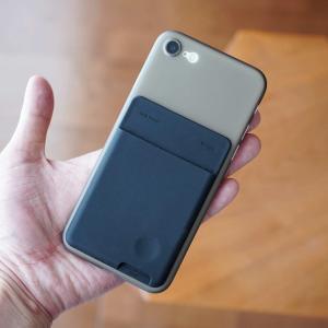 お洒落で超薄型なスマホ背面ポケット「elago カードポケット」がミニマルライフにお勧め。