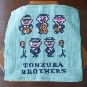 「MOTHERのひろば」で購入したグッズを紹介。「トンズラブラザーズ」のタオルが色々と至極。