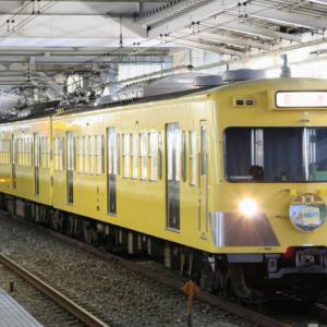 2008/1/31 西武多摩湖線の225Fその6【南入曽へ不定期回送】