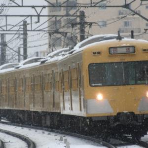 2008/2/3 西武多摩湖線の225Fその7【降雪→さよならイベント中止】