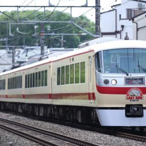 レッドアロークラシック定期運行終了【2021/4/29】