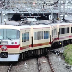 レッドアロークラシックの臨時列車・回送まとめ【2021年4月以降】