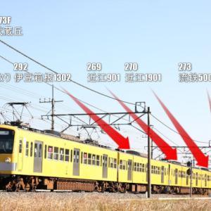 2008/12/29 西武新101系ブツ6回送