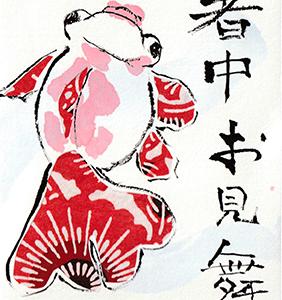 絵手紙で金魚